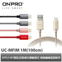 [終身保固] ONPRO UC-MFIM 100CM MFI 認證 iPhone Lightning 充電線 傳輸線