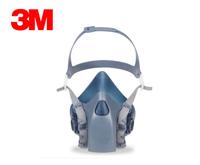 3M 7503 防毒面罩  噴漆專用口罩 防塵防煙甲醛過濾農藥口罩面罩