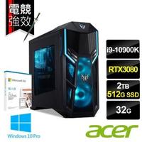 【+Microsoft 365個人版】acer Predator i9電競電腦(i9-10900K/32G/2TB+512G SSD/RTX3080/Win10Pro)