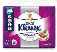 【現貨】KLEENEX舒潔三層抽取式衛生紙100抽X 24包