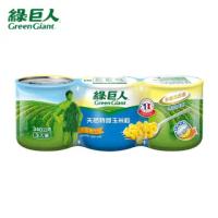 【綠巨人】即期品 天然特甜玉米粒(340gX3/組)