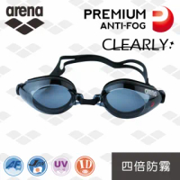 【arena】超強防霧泳鏡 訓練款 防水 高清 大框 泳鏡 男女適用(AGL540PA)