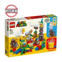 【LEGO 樂高】超級瑪利歐系列 瑪利歐冒險擴充組 71380 瑪利歐 栗寶寶(71380)