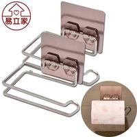 【Easy+ 易立家】捲筒衛生紙架(304不鏽鋼無痕掛勾 無痕貼 壁掛式飾品髮圈收納掛架)
