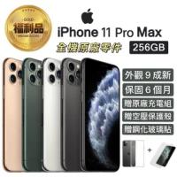 【Apple 蘋果】福利品 iPhone 11 Pro Max 6.5吋 256GB 智慧型手機(外觀90%新+全機原廠零件)