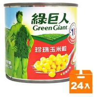 綠巨人珍珠玉米粒340g(24入)/箱【康鄰超市】