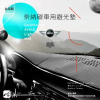 i8A【奈納碳避光墊】台灣製 儀表台遮光墊 賓士 MINI COOPER COUNTRY MAN