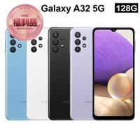 【SAMSUNG 三星】福利品 Galaxy A32 5G 6.5吋(6G/128G)