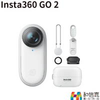 【預購】Insta360 GO2 拇指運動相機  迷你 運動 攝影機  公司貨