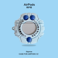 數碼寶貝爆龍機airpods Pro保護套1/2代蘋果耳機套保護殼硅膠適用