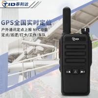 【免運】對講機 TID全國公網4G對講機車隊巡邏GPS定位無線電手臺插卡集群對講跨境