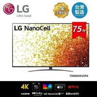【LG 樂金】75吋 一奈米 4K AI語音物聯網電視 75NANO91SPA