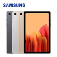 Samsung | Galaxy Tab A7