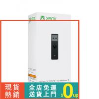 原裝xbox one手柄無線接收器 series x s手柄PC接收器 無線適配器