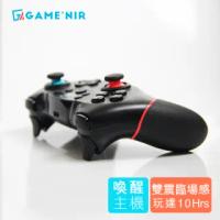 【GAME'NIR】switch Pro 副廠 支援喚醒 無線手把 ProX-2W 靈敏搖桿 OLED款適用(台灣公司貨)