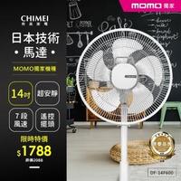 【CHIMEI 奇美Xmomo獨家機】14吋微電腦ECO遙控擺頭DC節能風扇電風扇立扇(DF-14F600)