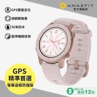 【Amazfit 華米】GTR 智慧手錶 - 42mm 櫻花粉(台灣原廠公司貨)