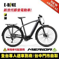 【MERIDA 美利達】運動休閒電動輔助自行車 eSPRESSO 563EQ 2021 兩色(E-BIKE/輔助/動能/自行車/單車/飛輪)