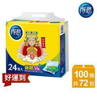 【得意】連續抽取式花紋衛生紙_大甲媽祖版(100抽*24包*3袋)