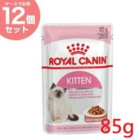 Royal Canin K36W 皇家幼貓專用濕糧 85g*12包 /盒