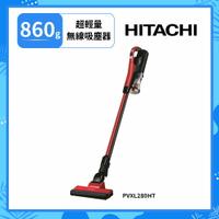 [點數加倍回饋]【HITACHI 日立】日本製造 超輕量鋰電池無線吸塵器 PVXL280HT
