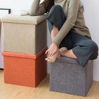 凳子 收納凳子儲物凳可坐成人沙發小凳子家用長方形椅收納箱神器換鞋凳
