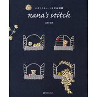 小巧可愛的立體刺繡nana``s stitch