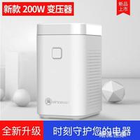 舜紅變壓器220v轉110v日本美國電器110v轉220v電壓轉換器200W