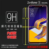 超高規格強化技術 ASUS 華碩 ZenFone 5 ZE620KL X00QD/5Z ZS620KL Z01RD 鋼化玻璃保護貼 9H 螢幕貼 鋼貼 鋼化貼 玻璃貼 玻璃膜 保護膜