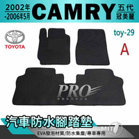2002-06年改款前 CAMRY 五代 5代 5.5代 避光墊 汽車 儀表板 儀錶板 遮光墊 隔熱墊 防曬墊 保護墊
