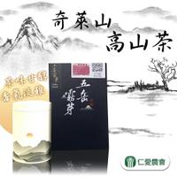 【仁愛農會】奇萊山高山茶-75g-盒(1盒組)