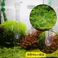 動餵魚器 自動投食器 魚缸喂食管水晶蝦玻璃壓克力豐年蝦觀賞魚蝦投食器圈小型水族神器『cyd3276』