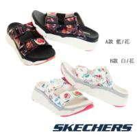【SKECHERS】女 健走系列厚底碎花涼拖鞋 MAX CUSHIONING SANDAL(140119NVMT/140119WMLT)