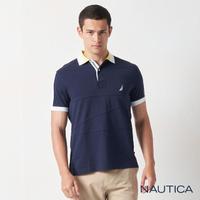【NAUTICA】男裝 合身撞色拼接短袖POLO衫(深藍)