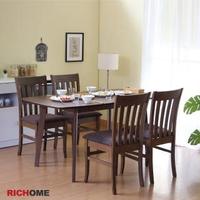 【RICHOME】亞歷斯120CM可延伸150CM餐桌椅組-一桌四椅(2色)
