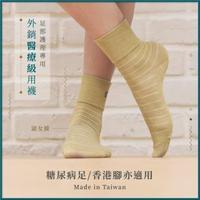 【CuCare】醫用輔助襪(未滅菌) - 淑女襪(銅纖維 醫療 抗菌 除臭 排汗 吸濕 彈性 柔順)
