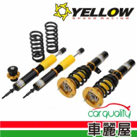 【YELLOW SPEED 優路】YELLOW SPEED RACING 3代 避震器-道路版(適用於三菱GRUNDER)