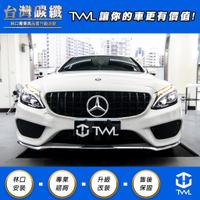 TWL台灣碳纖 Benz賓士 W205 AMG 前保桿 前下巴 車身飾條 鍍鉻 三件式 C400 C350 C300