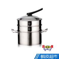 【固鋼】蒸健康304不鏽鋼湯鍋雙層蒸籠組 湯鍋 蒸籠組X2 廠商直送