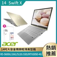 【贈Office 2019超值組】Acer Swift X SFX14-41G 14吋輕薄筆電(R5-5600U/16G/512G PCIE SSD/RTX3050-4G)