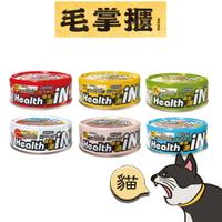 【領券滿額折50】毛掌櫃|SEEDS惜時-HEALTH IN 機能湯澆汁貓餐罐 80G 貓罐頭