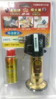 【八八八】e網購~ 【金冠牌噴火槍JP-35】770358火龜 噴火槍卡式噴燈瓦斯噴燈
