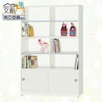 【文創集】巴莉  環保4尺南亞塑鋼玻璃開門書櫃/收納櫃