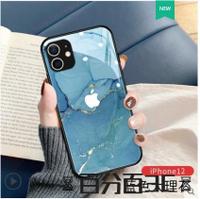 新北現貨 手機殼 紫色大理石適用于蘋果12手機殼iphone12promax套11pro新款x高級感xr網紅xs【免運】