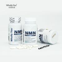 美國🔥Wholly You NMN9000 煙酰胺單核苷酸 NAD+補充劑 60粒