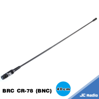 BRC CR-78 40公分 雙頻天線 BNC頭 S145 RL-102 402 P150 C150 等機種適用