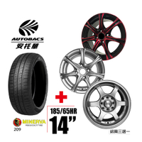MINERVA米納瓦 輪胎185/65/14-圈14吋/孔數/6J/38ET 四輪四圈組合/鋁圈三選一