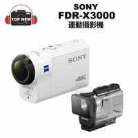 SONY 索尼 運動攝影機 FDR-X3000 X3000 攝影機 防手震 防水 4K 高畫質 公司貨