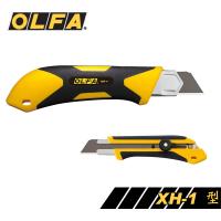 OLFA 特大型美工刀 XH-1 / 支