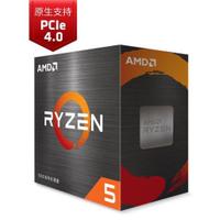 「好貨」AMD銳龍R5 5600X R7 5800X R9 5900X 5950X盒裝散片CPU處理器套裝